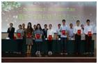 中国石油大学项目优势7.png