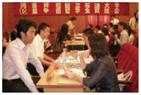 中国石油大学项目优势10.png