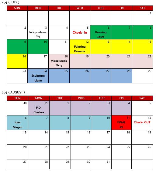 PI2017夏令营课程计划.png