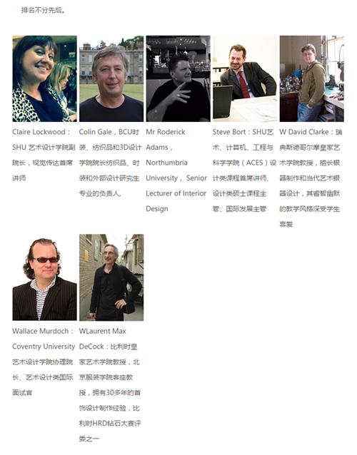 北京服装学院国际班海外合作院校教授.png