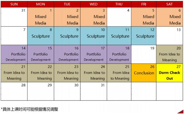 集训营课程及日程安排2.png