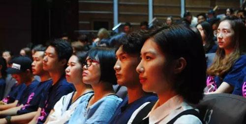 上海戏剧学院艺术桥2017级新生开学典礼11.jpg