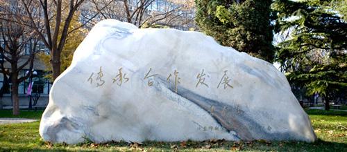 北京印刷学院2.jpg