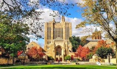 耶鲁大学.jpg